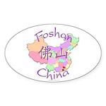 Foshan China Map Oval Sticker (10 pk)