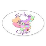Foshan China Map Oval Sticker (10 pk)