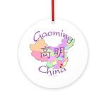 Gaoming China Map Ornament (Round)
