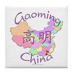 Gaoming China Map Tile Coaster