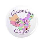 Gaoming China Map 3.5