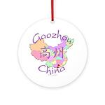 Gaozhou China Map Ornament (Round)
