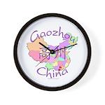 Gaozhou China Map Wall Clock