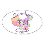Gaozhou China Map Oval Sticker (10 pk)