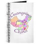 Guangning China Map Journal