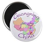Guangning China Map Magnet