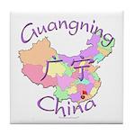 Guangning China Map Tile Coaster
