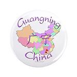 Guangning China Map 3.5