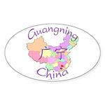 Guangning China Map Oval Sticker (10 pk)