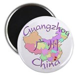 Guangzhou China Map 2.25