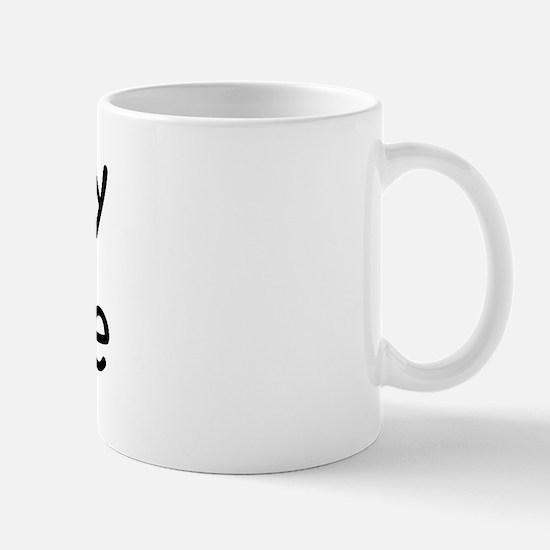 I Love My Beagle Mug