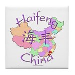 Haifeng China Map Tile Coaster