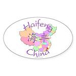 Haifeng China Map Oval Sticker (10 pk)
