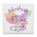Heshan China Map Tile Coaster