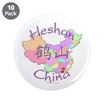 Heshan China Map 3.5