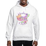 Heshan China Map Hooded Sweatshirt
