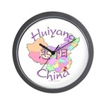 Huiyang China Map Wall Clock