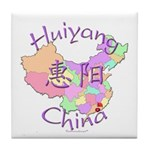 Huiyang China Map Tile Coaster
