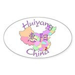 Huiyang China Map Oval Sticker (10 pk)