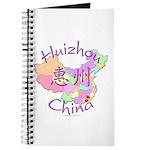 Huizhou China Map Journal
