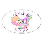 Huizhou China Map Oval Sticker (10 pk)