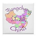 Jiangcheng China Map Tile Coaster