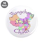 Jiangcheng China Map 3.5