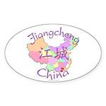 Jiangcheng China Map Oval Sticker
