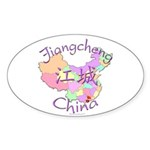 Jiangcheng China Map Oval Sticker (10 pk)