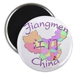 Jiangmen China Map 2.25
