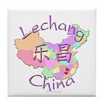 Lechang China Map Tile Coaster