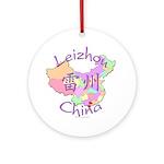 Leizhou China Map Ornament (Round)