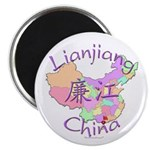 Lianjiang China Map Magnet