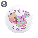 Lianjiang China Map 3.5