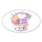 Lianjiang China Map Oval Sticker (10 pk)