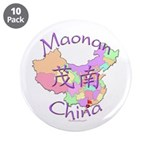 Maonan China Map 3.5