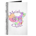 Meizhou China Map Journal