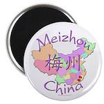 Meizhou China Map Magnet