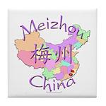 Meizhou China Map Tile Coaster
