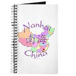 Nanhai China Map Journal