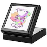 Panyu China Map Keepsake Box