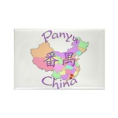 Panyu China Map Rectangle Magnet (10 pack)