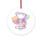 Panyu China Map Ornament (Round)