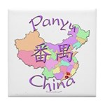 Panyu China Map Tile Coaster
