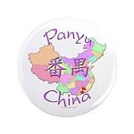 Panyu China Map 3.5