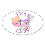 Panyu China Map Oval Sticker (10 pk)