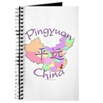 Pingyuan China Map Journal