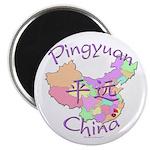 Pingyuan China Map Magnet