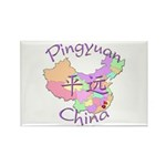 Pingyuan China Map Rectangle Magnet (10 pack)