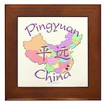 Pingyuan China Map Framed Tile